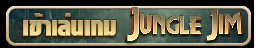 junglejim-a