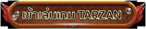 tarzan-b
