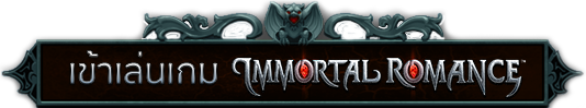 immortal-romance-a